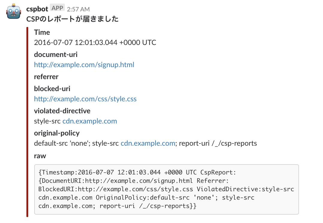 send-csp-report-to-slack